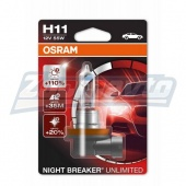 Галогенная лампа H11 12V 55W Osram Night Breaker Unlimited +110%