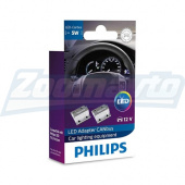 Обманки 5W Philips LED Adapter CANbus