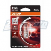 Галогенная лампа H3 12V 55W Osram Night Breaker Unlimited +110%